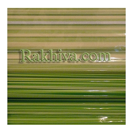 OPP wrapping paper  Rainbow (bicoloured), lime green (50/50/31361)
