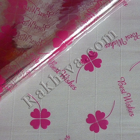 OPP wrapping paper, dark pink (50/50/41345)