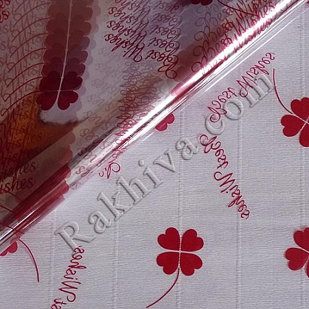 OPP wrapping paper, red (50/50/41380)