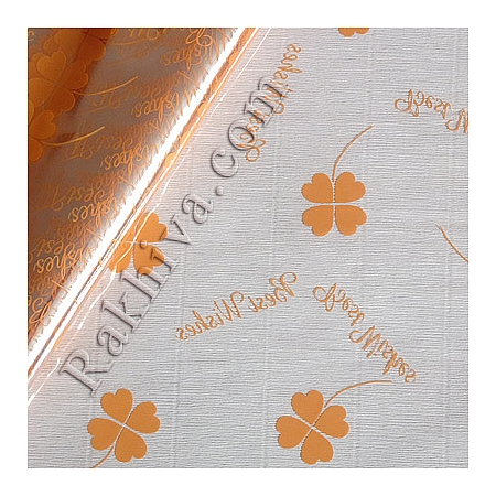 OPP wrapping paper, peach (50/50/41348)