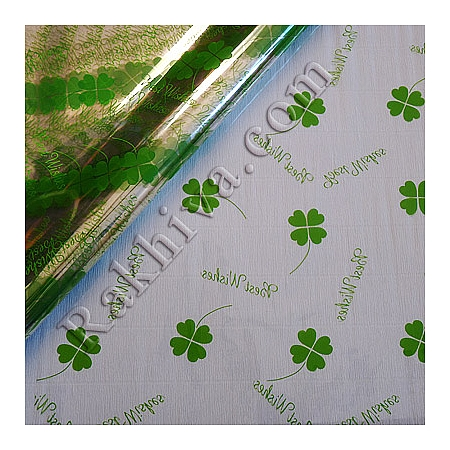 OPP wrapping paper, green (50/50/41362)