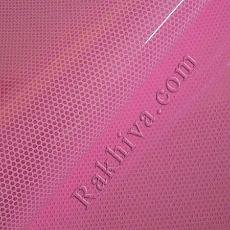 Gift wrapping cellophane, pink (50/50/51340)
