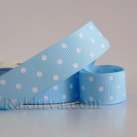 Polka dot grosgrain ribbon, lt. blue + white (10 mm/ 25 y ) (10/10/205/308)