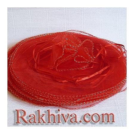 Organza bags circle red, 26 cm, (26/8280)
