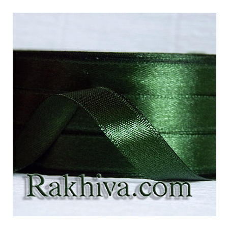 Satin ribbons - dark green, 3 mm/ 20 m 3/20/2369