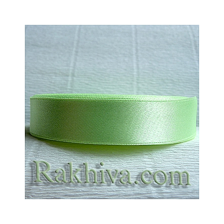 Satin ribbons - apple, 20 mm/ 25 Y 133/(20/25/2368)