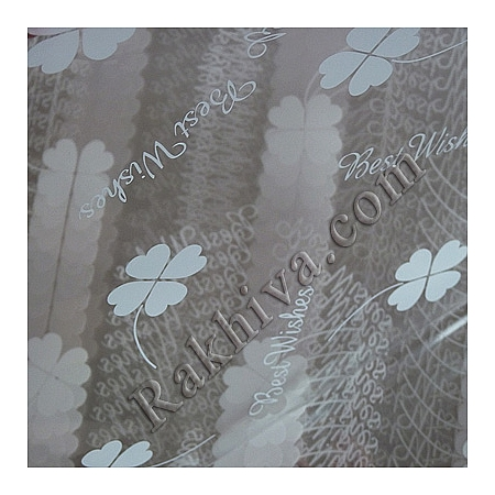 Cellophane sheets 100/100cm, 100 cm х 100 cm (sheets) (100/100/41310)