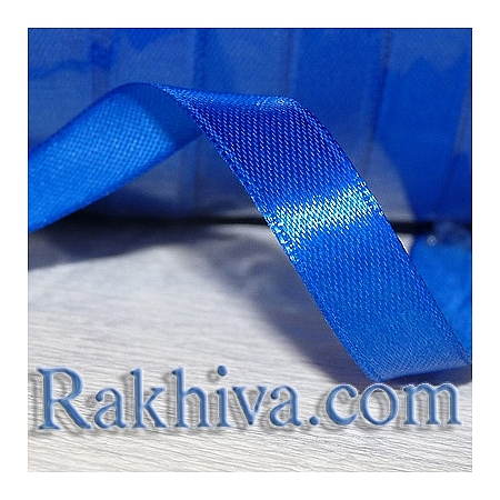 Satin ribbons, 3 mm/ 20 m 162/(3/20/2355)