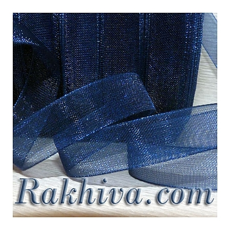 Woven ribbons, blue 6mm / 20 m (6/20/2253)