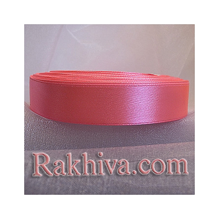 Satin ribbons - pink, 3 mm/ 20 m 3/20/2340