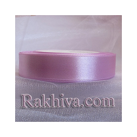 Satin ribbons - pink - lilac, 3 mm/ 20 m (3/20/2340-90)