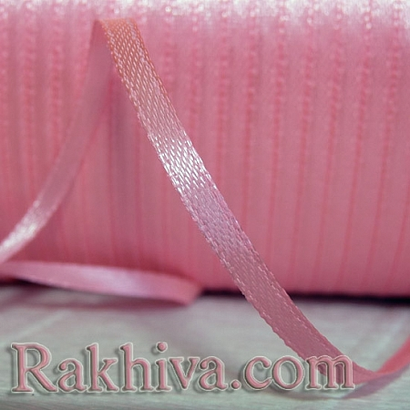 Satin ribbons - pink, 3 mm/ 20 m 188/(3/20/2341)