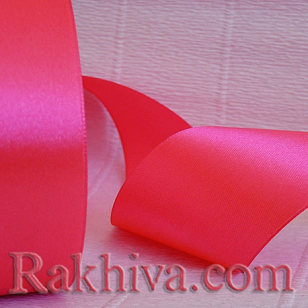 Satin ribbons - pink, 3 mm/ 20 m 186/(3/20/2343)