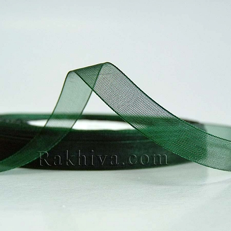 Organza ribbons Dark Green, 1 roll dark green (10/50/2269)