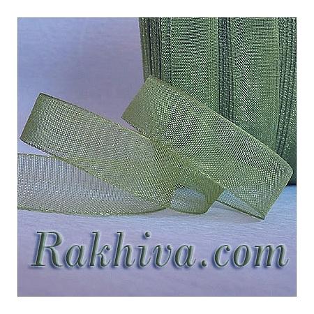 Organza ribbons, greеn (2 cm/ 50Y) 20/50/2266)