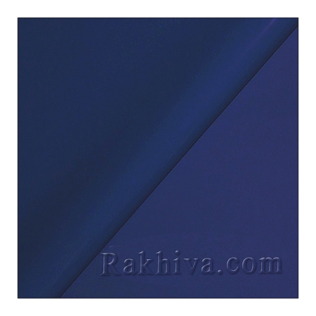 OPP wrapping paper, dark blue (50/50/1355)