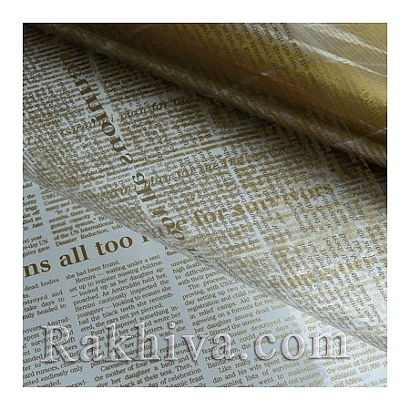 OPP wrapping paper, gold (50/50/913200)