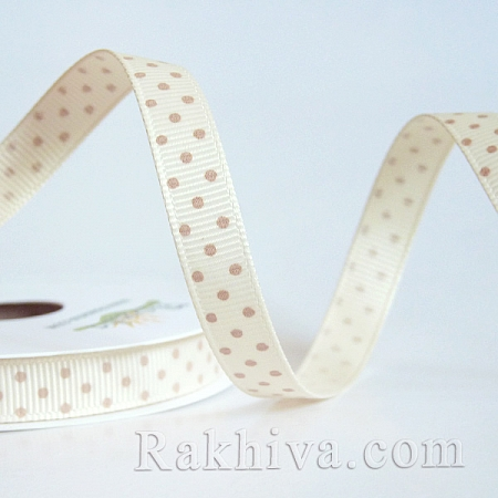 Polka dot grosgrain ribbon, ecru + cappuccino (10 mm/ 10m)  (10/10/201/810/835)