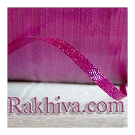 Satin ribbons, 3 mm/ 20 m 184/(3/20/2346)