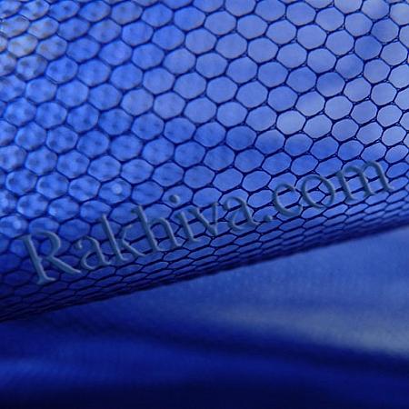 Tulle wedding - dark blue, dark blue (84/55) (1 m)