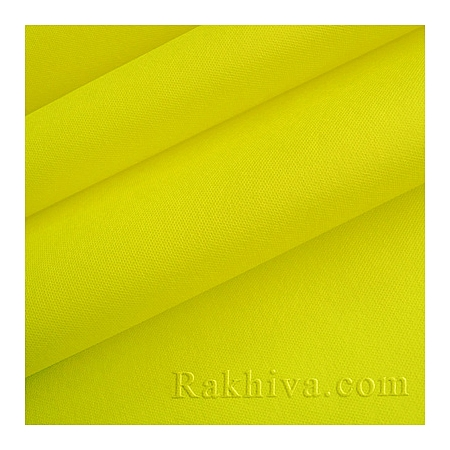 Non Woven paper, yellow 18 m (60/18/34070)