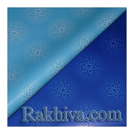 OPP wrapping paper (Double), lt.blue/ dark blue (70/100/91152-55)
