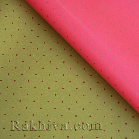 OPP wrapping paper (bicoloured), gold/ lt. red (70/100/1511200-80 )