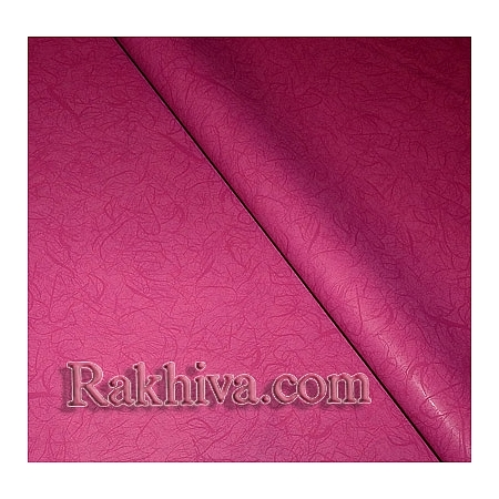 OPP wrapping paper (Double) , dark pink (70/100/31145)