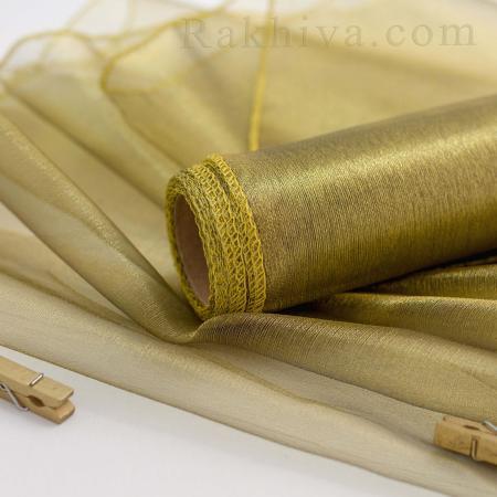 Organza rolls  Gold , 36 cm/ 10 Y, (36/10/36200)